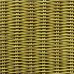 Seagrass Round Weave