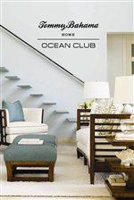 Welcome to Ocean Club - the Soft Contemporary Side of Tommy Bahama Home