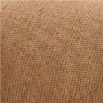 Mocha Fabric Upholstery