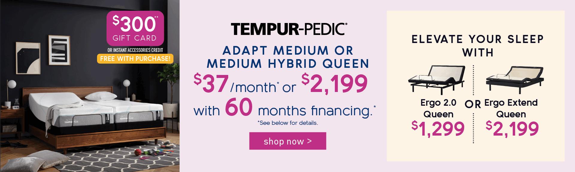 Tempur-Pedic Promo