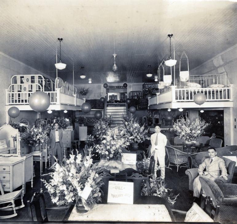 Retro Picture of Showroom