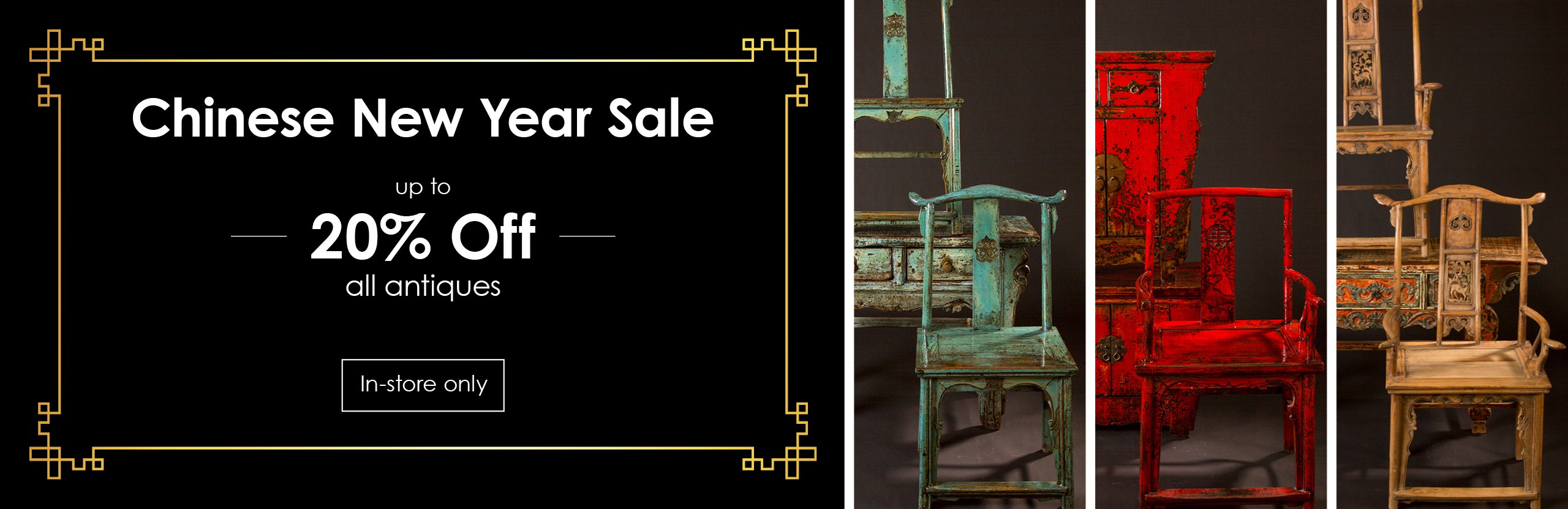 Up to 20% off antiques; see store for details