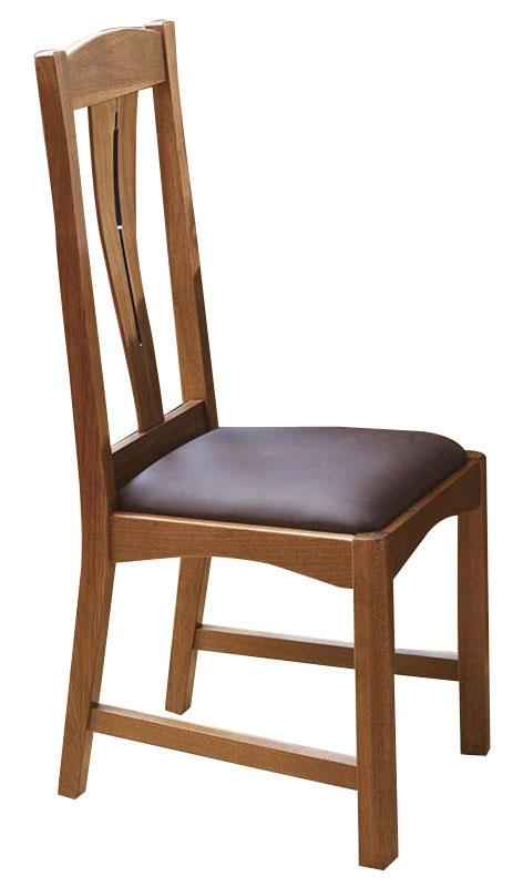 AAmerica Richmond Comfort Side Chair   Item Number: CAT AM 2 67