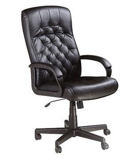 Acme Furniture Charles Split Leather Executive Chair - Item Number: 02170