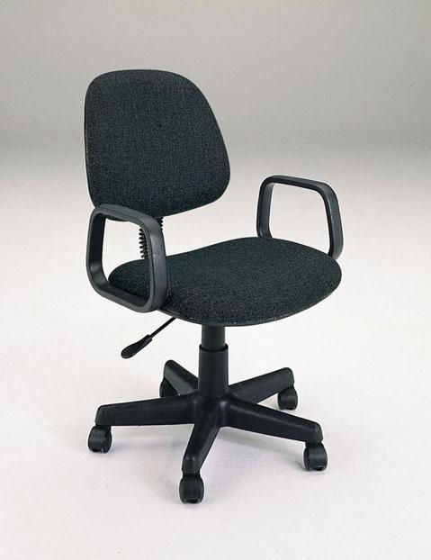 Acme Furniture Mandy Office Chair W/Pneumatic Lift - Item Number: 02221-BK