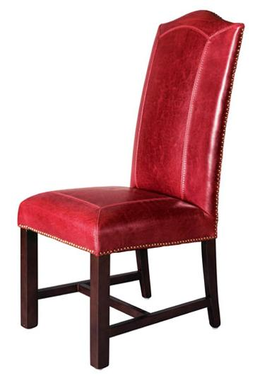 Belfort Leather Cloister Dining Side Chair - Item Number: AT521-RB