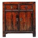 C.S. Wo & Sons Antiques 2 Door Cabinet - Item Number: TA-2620AB