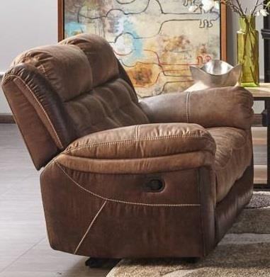 Dual Motion Loveseat