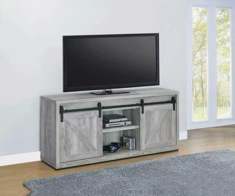 """59"""" TV Console"""