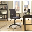 Coaster Office Chairs Office Chair - Item Number: 801400