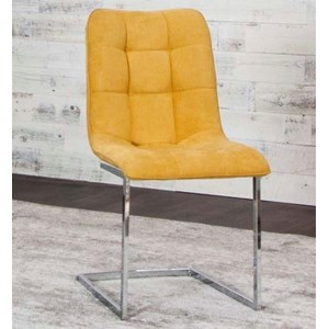 Rebel Maise/Chrome Side Chair (Welded)