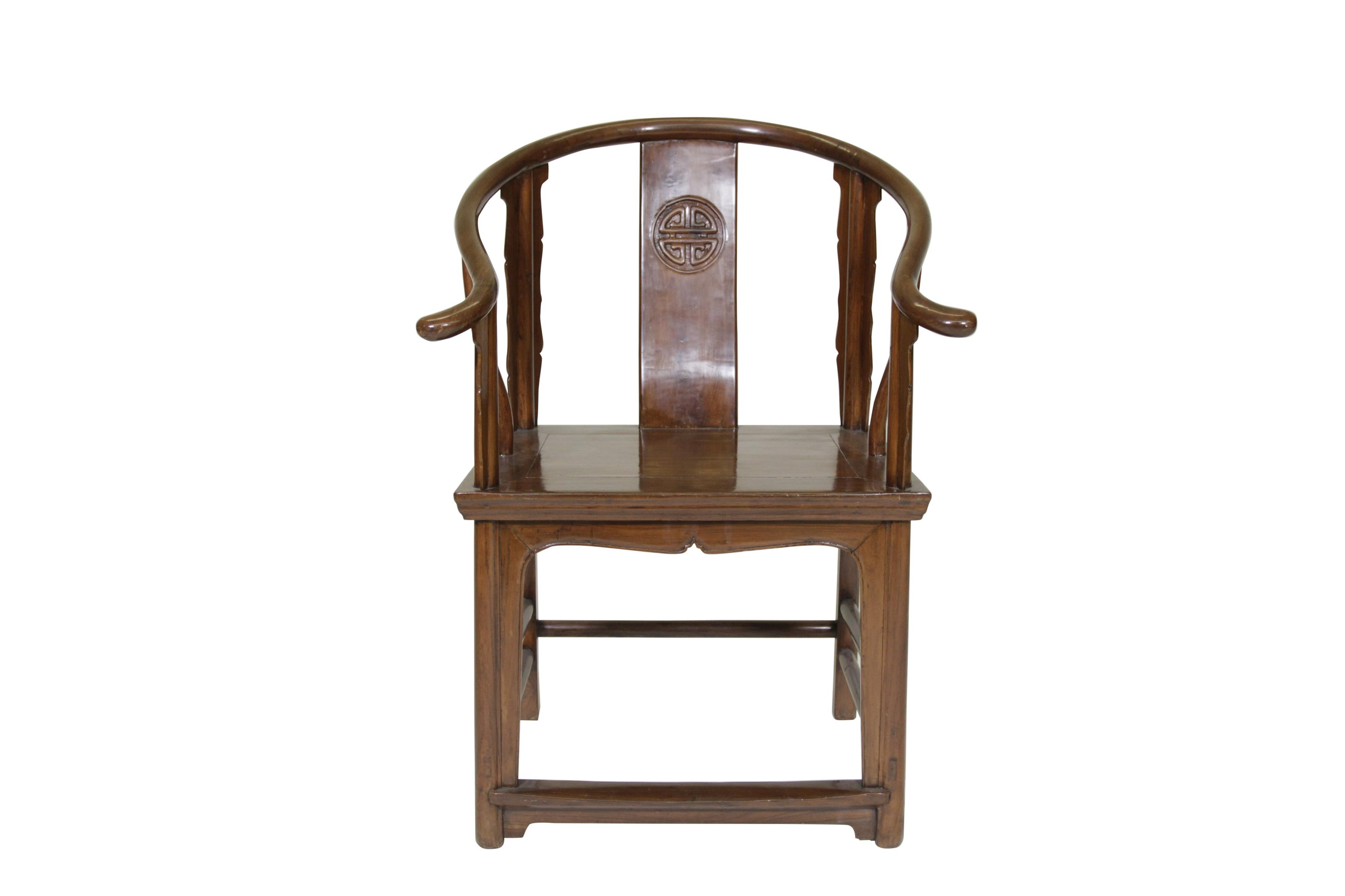 C.S. Wo & Sons Antiques   Chair - Item Number: 110 HORSESHOE