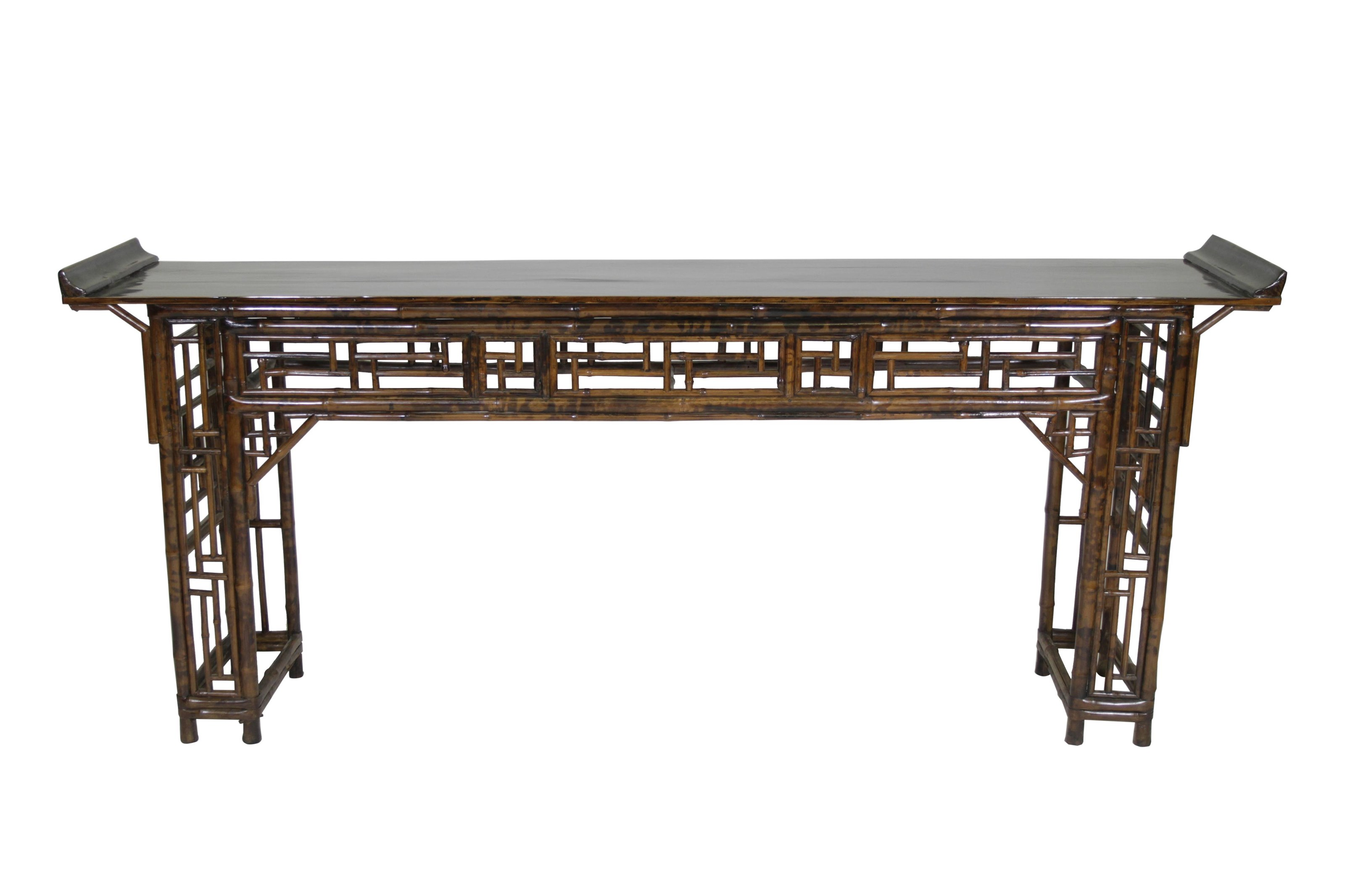 C.S. Wo & Sons Antiques   Altar Table - Item Number: 52