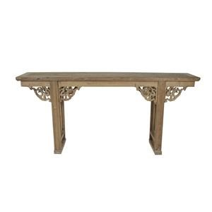 C.S. Wo & Sons Antiques   Altar Table