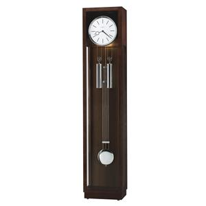Howard Miller Floor Clocks Avalon