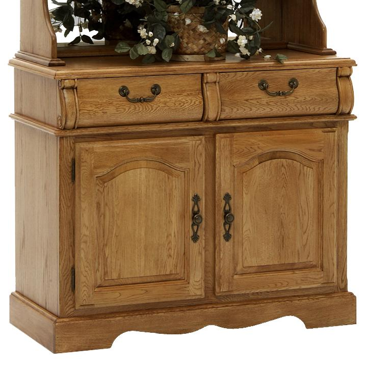 "Intercon Classic Oak 42"" Buffet - Item Number: CO-CA-2250-CNT-BSE"