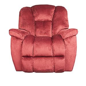 La-Z-Boy Maverick-- Maverick Rocker Recliner
