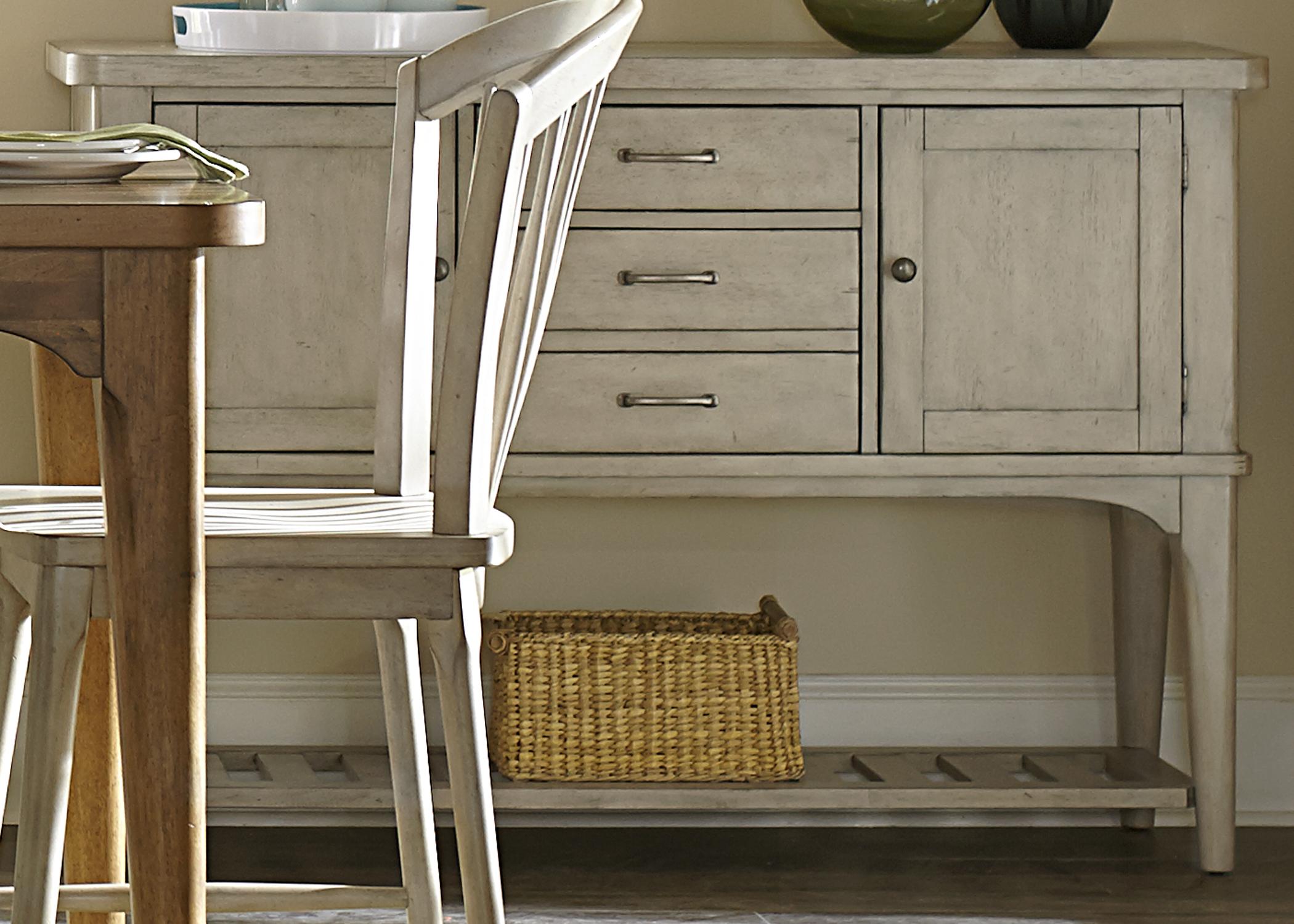 Liberty Furniture Candler Server - Item Number: 223-SR5638-G