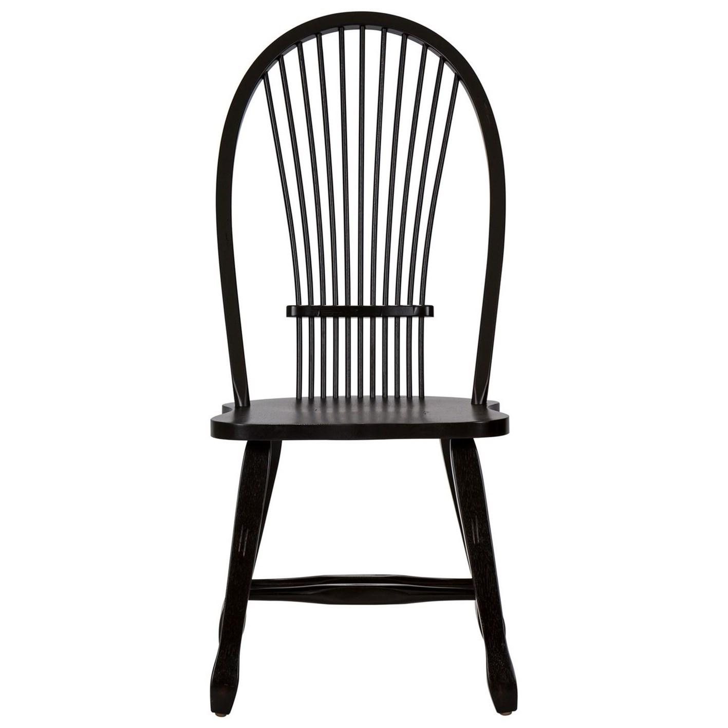 Sheaf Back Side Chair