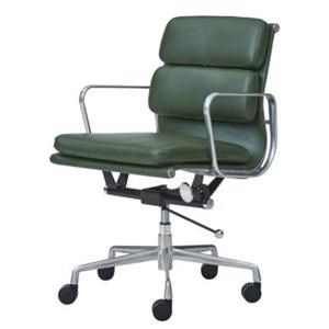Chandel Office Chair, Vintage Asparagus