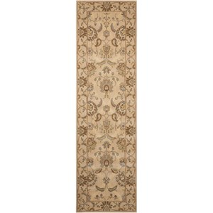 "Nourison Persian Empire 2'3"" x 8' Ivory Runner Rug"