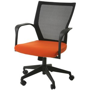 Pastel Minson Office Chairs Bozano Office Chair
