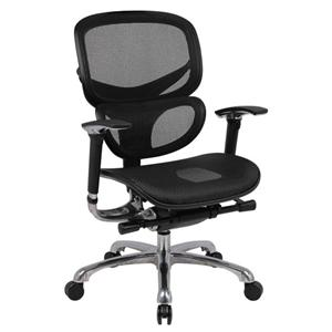 Mesh Ergonomic Executive Chair