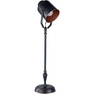 Surya Andover Task Lamp