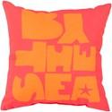 Surya Rain-4 Pillow - Item Number: RG076-2626