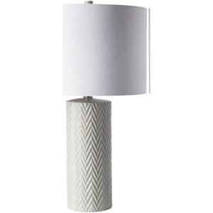 Glazed Modern Table Lamp