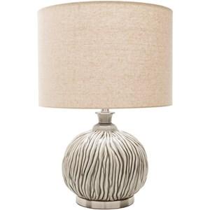 Glazed Global Table Lamp