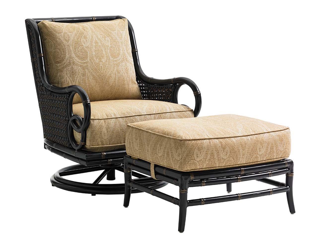 Swivel Rocker Lounge Chair and Ottoman