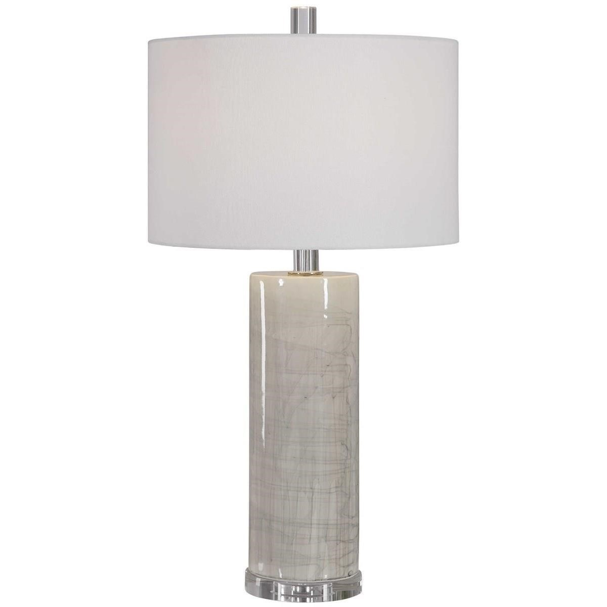 Zesiro Modern Table Lamp