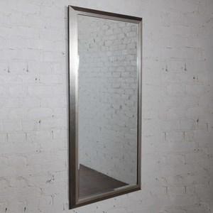 Uttermost Mirrors Silver Mirror