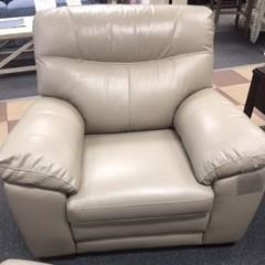 Greige Leather Chair