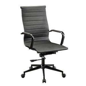 Flexsteel Wynwood Collection Office Chairs Contemporary Leatherette Office  Chair