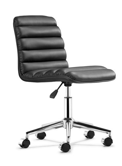 Admire Paneled Leatherette Office Chair