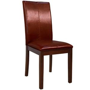 AAmerica Parson Chairs Dining Side Chair