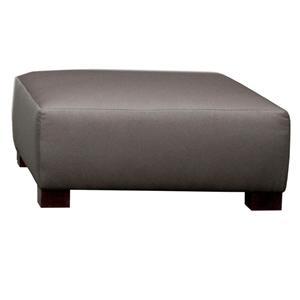 Broyhill Furniture Milo Contemporary Ottoman