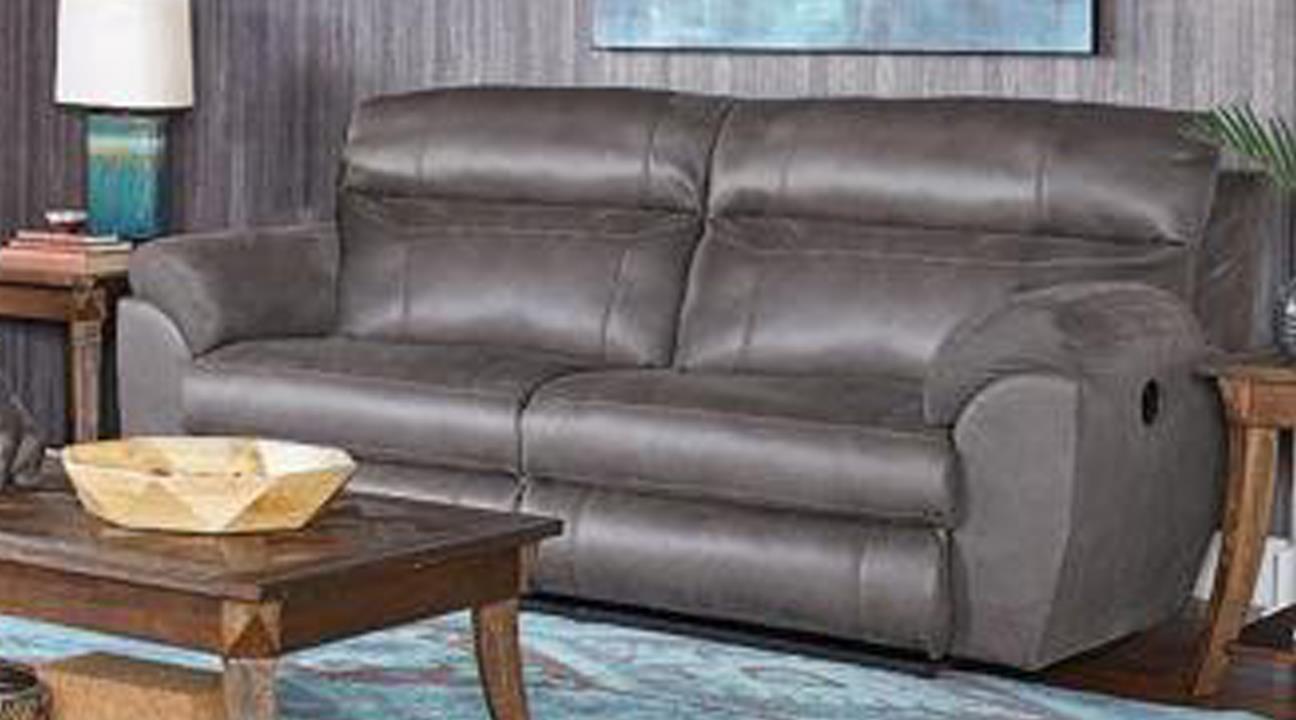 Atlas Reclining Sofa by Catnapper at Johnny Janosik