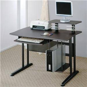 Contemporary Computer Desk with Keyboard Tray and Computer Storage