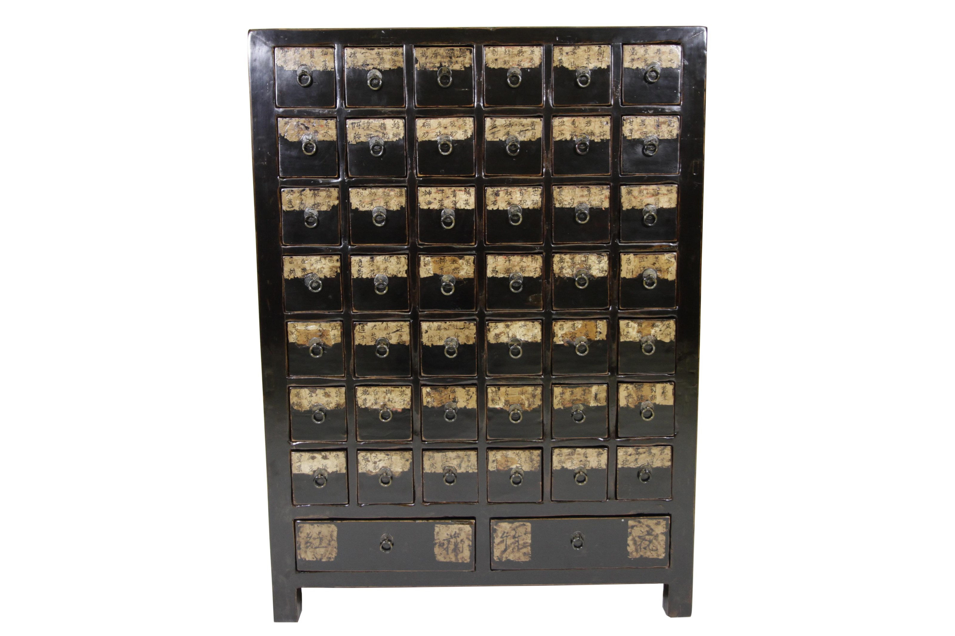 Medicine Chest by C.S. Wo & Sons Antiques at C. S. Wo & Sons Hawaii