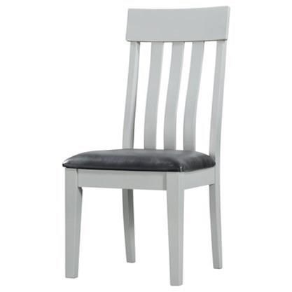Cliff Haven Dining Side Chair by Emerald at Northeast Factory Direct