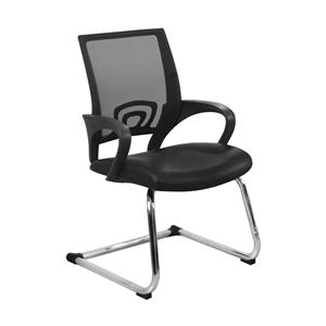 LumiSource Home Office Office Chair