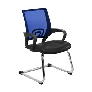 LumiSource Home Office Office Side Chair