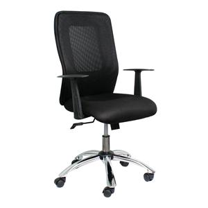 LumiSource Home Office Director Office Chair