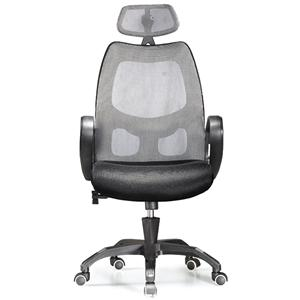 LumiSource Home Office Executive Office Chair