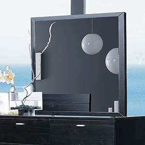 Brazil Furniture Group Daisy Dresser Mirror