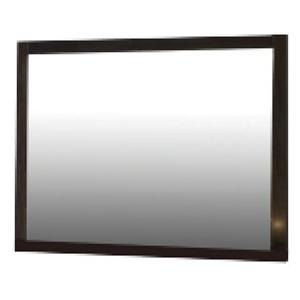 Modus International Urban Loft Mirror