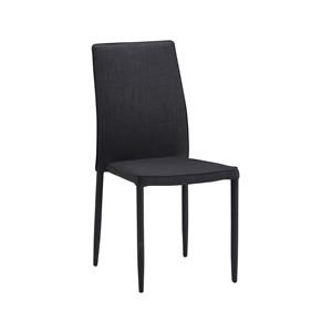 Dining Side Chair in Black